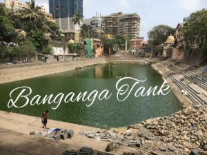 banganga tank (Mumbai Points of Interest)