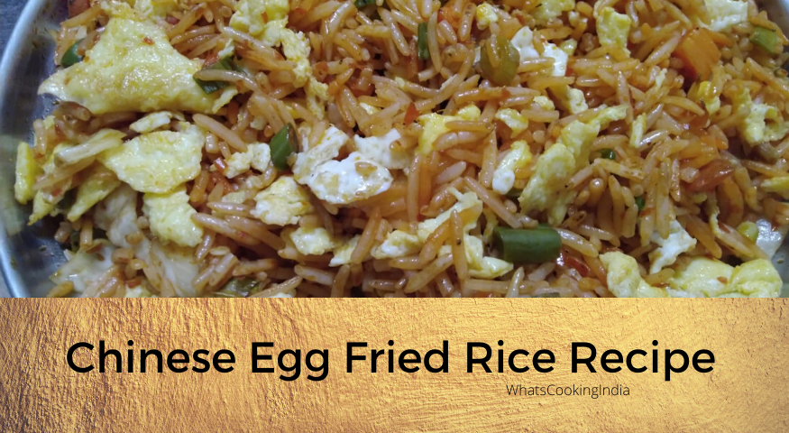 Chinese Egg Fried Rice Recipe | Easy Egg Fried Rice Recipe